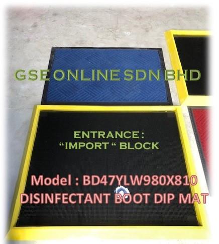 Disinfectant / Sanitizing Boot Dip Mat Malaysia