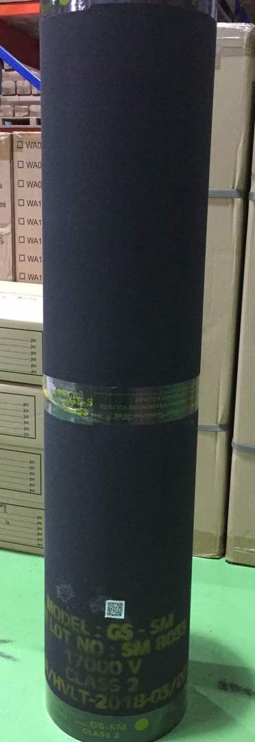 Electrical Rubber Mat Malaysia GS-SM