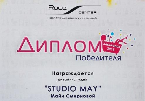 Конкурс а лучший дизайн ванной комнаты Хабаровск
