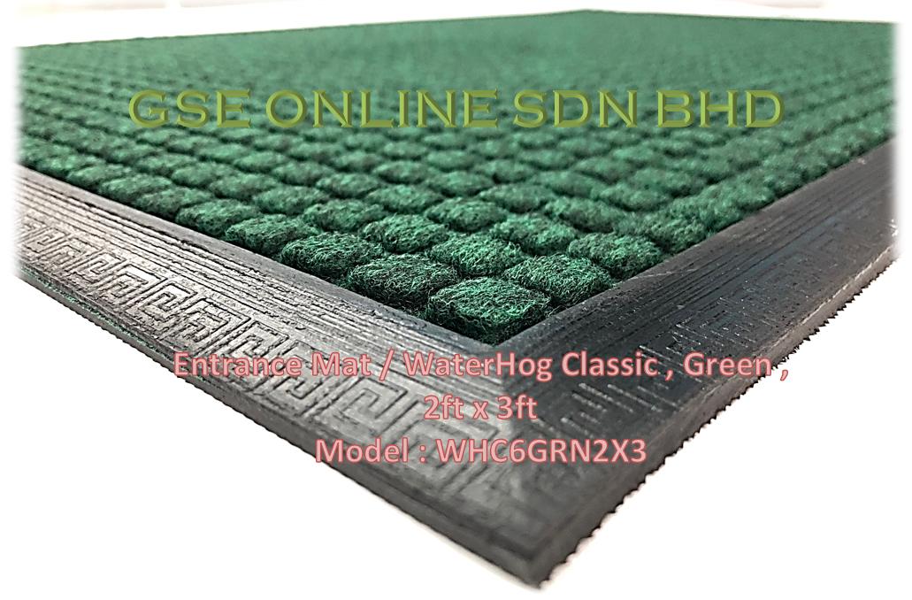 Green entrance mat Malaysia - 1