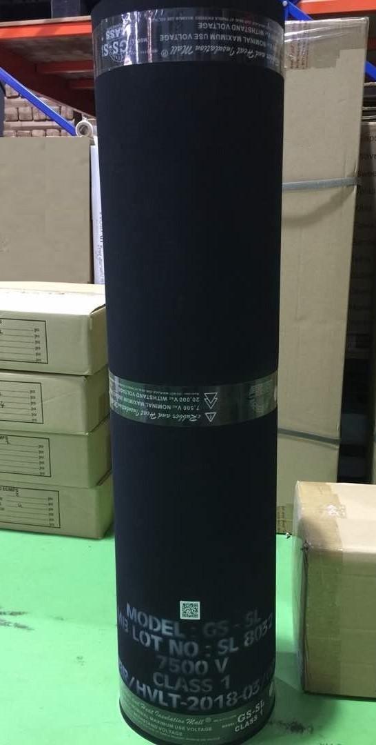 Insulation Rubber Malaysia GS-SL