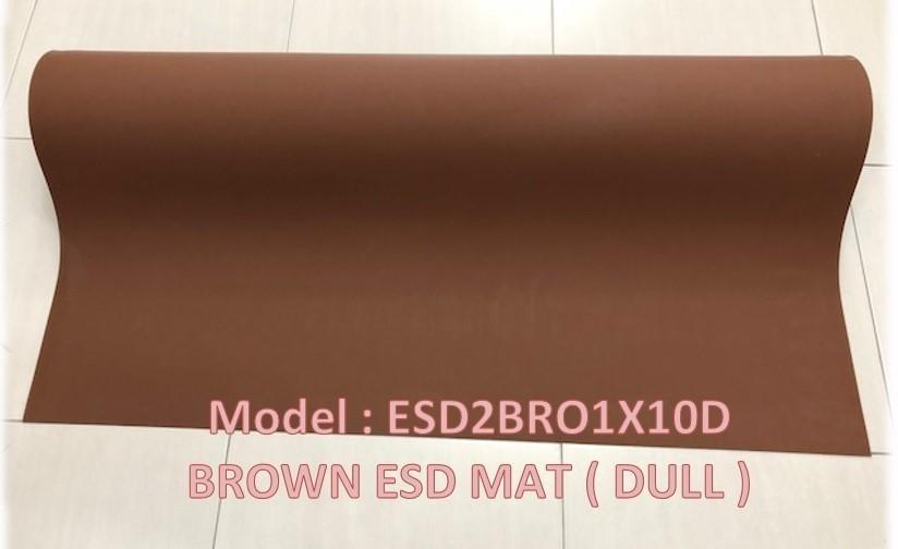 Brown ESD AntiStatic Mat Malaysia