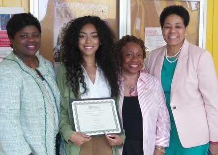 Scholarship-Award-2016-compressed
