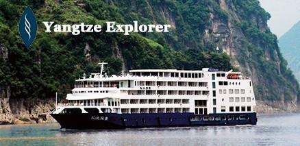 tauck china ship